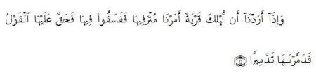 Surat Al Isro Ayat 16 (Pukul 17:16 Wib)