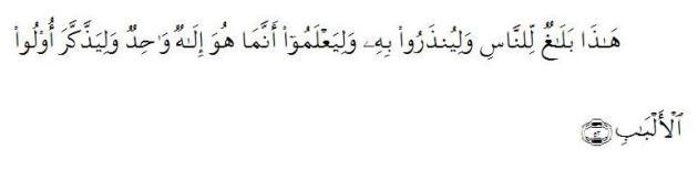 Ibrohim ayat 52 (Pukul 14:52 Wib)